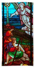 The Star Of Bethlehem Hand Towel