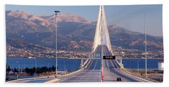 The Worlds Longest Cable-stayed Bath Towel
