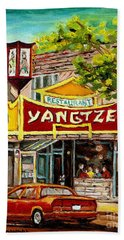 The Yangtze Restaurant On Van Horne Avenue Montreal  Bath Towel