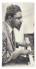 Thelonious Monk II Bath Towel