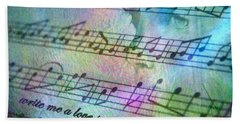 This Song's For You Hand Towel by Irma BACKELANT GALLERIES