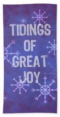 Tidings Of Great Joy Bath Towel