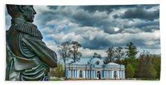 Tsarskoe Selo Hand Towel