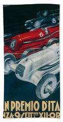 Twelfth Italian Grand Prix At Monza Hand Towel