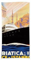 Venise Vintage Travel Poster Bath Towel