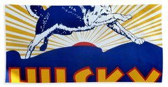 Vintage Husky Sign Hand Towel