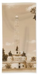 Vintage Lincoln's Tomb Bath Towel