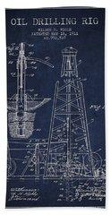 Oil Drilling Digital Art Bath Towels