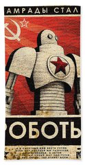Vintage Russian Robot Poster Bath Towel by R Muirhead Art