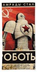 Vintage Russian Robot Poster Bath Towel