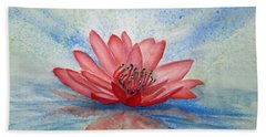 Water Lily Bath Towel by Elvira Ingram