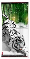White Tiger Guardian Hand Towel