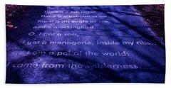 Wilderness - Carl Sandburg Hand Towel