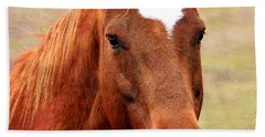 Wildfire - Equine Portrait Bath Towel