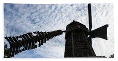 Windmill On A Cloudy Day Bath Towel