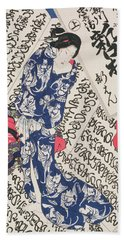 Woman Surrounded By Calligraphy Bath Towel