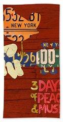 Woodstock Music Festival Poster License Plate Art Bath Towel
