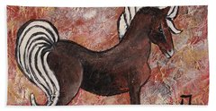 Year Of The Horse Bath Towel