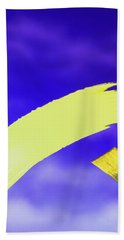 Yellow And Blue Bath Towel
