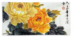 Yellow Peonies Hand Towel by Yufeng Wang