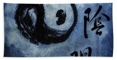 Bath Towel featuring the photograph Yin  Yang Brush Calligraphy by Peter v Quenter