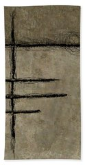 0292 Abstract Thought Hand Towel