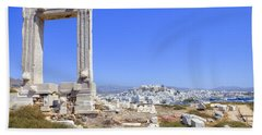 Naxos - Cyclades - Greece Bath Towel