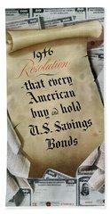 1946 Resolution  Bath Towel