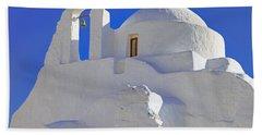 Mykonos Bath Towel