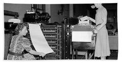 American Census Bureau, 1940 Bath Towel