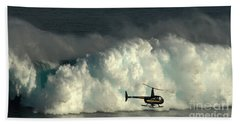 At Peahi Bath Towel by Vivian Christopher