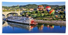 Coolidge Park During River Rocks Bath Towel