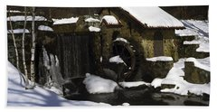 Eastern University Waterwheel Historic Place Hand Towel