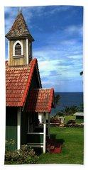 Little Green Church In Hawaii Bath Towel