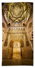 Mihrab And Ceiling Of Mezquita In Cordoba Hand Towel