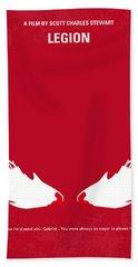 No050 My Legion Minimal Movie Poster Bath Towel