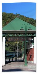 Point Stadium - Johnstown Pa Bath Towel