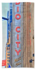 Radio City Music Hall Bath Towel