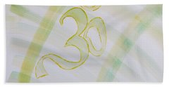 Hand Towel featuring the painting Serenity by Sonali Gangane