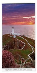 South Stack Lighthouse Bath Towel