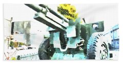 The Howitzer 105mm Field Gun Carriage Bath Towel