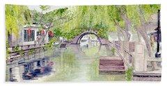 Zhou Zhuang Watertown Suchou China 2006 Bath Towel