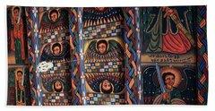 Abba Pantaleon Monastery, Axum, Ethiopia Bath Towel