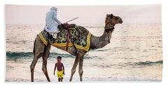 Arabian Nights Hand Towel