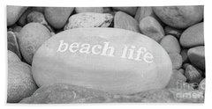 Beach Life Bath Towel