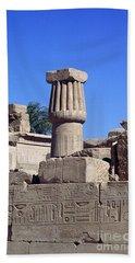Belief In The Hereafter - Luxor Karnak Temple Hand Towel