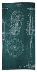Patent Illustration Bath Towels