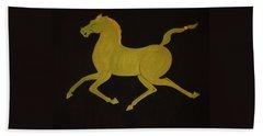 Chinese Horse #2 Bath Towel