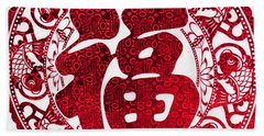 Chinese Paper-cut For Blessing Hand Towel