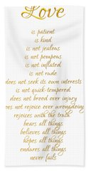 1 Corinthians 13 Love Is White Background Hand Towel